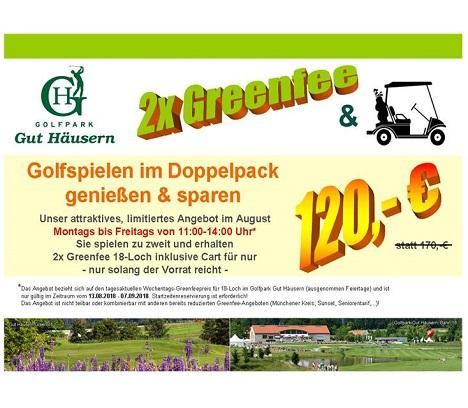 Golfspielen im Doppelpack ab 13.08.2018 im Golfpark Gut Häusern